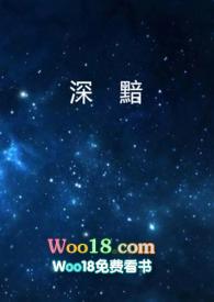 白孔雀 (人兽h)